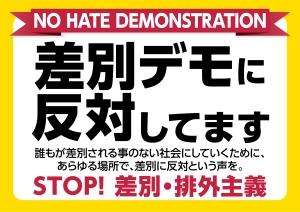 info_demo_a2