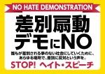 info_demo_v3