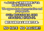 info_multilingual