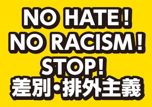 Placard_Front