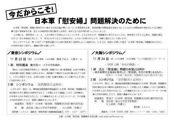 2014_11_2324_1