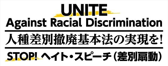 uag_rd_gf